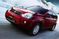 Nissan X-Trail стал самым популярным внедорожником Японии