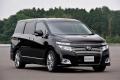 Новинки от Nissan — минивэн Elgrand и обновленный X-Trail