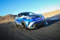 Модифицированная Toyota C-HR намерена стать самой быстрой на Нюрбургринге