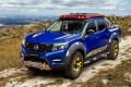 Nissan подготовил пикап Frontier для спасательных служб